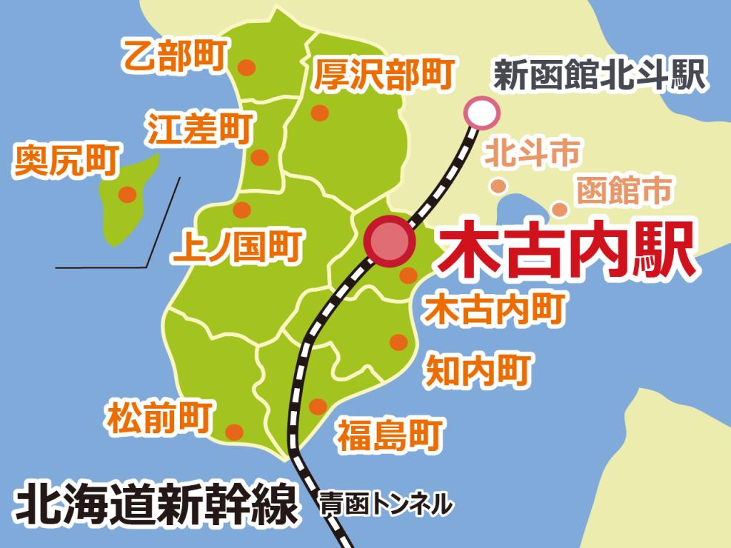 道南西部9町map-01
