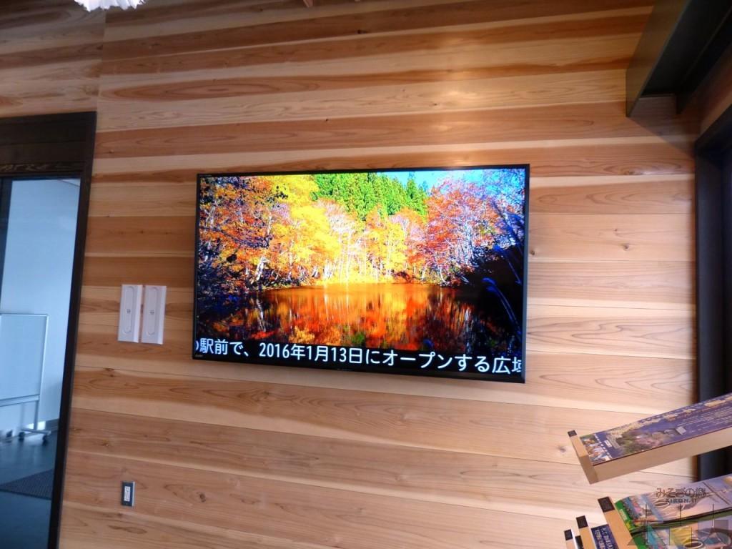 HP_20151205_signage01