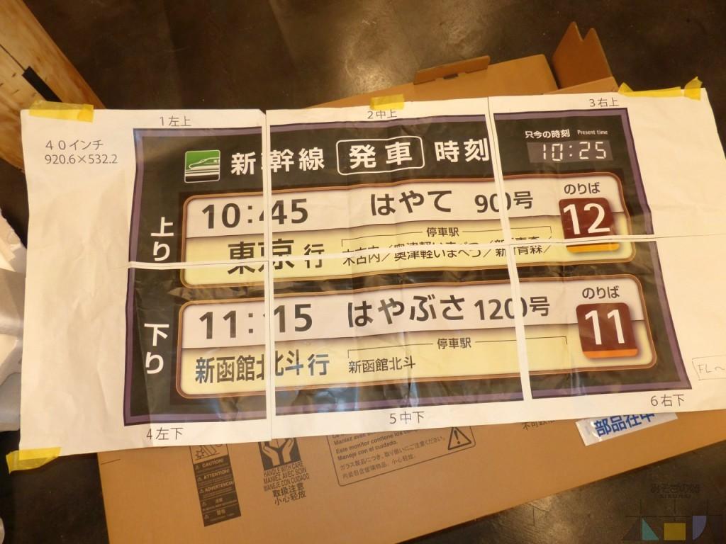 HP_20160128_haccyaku04