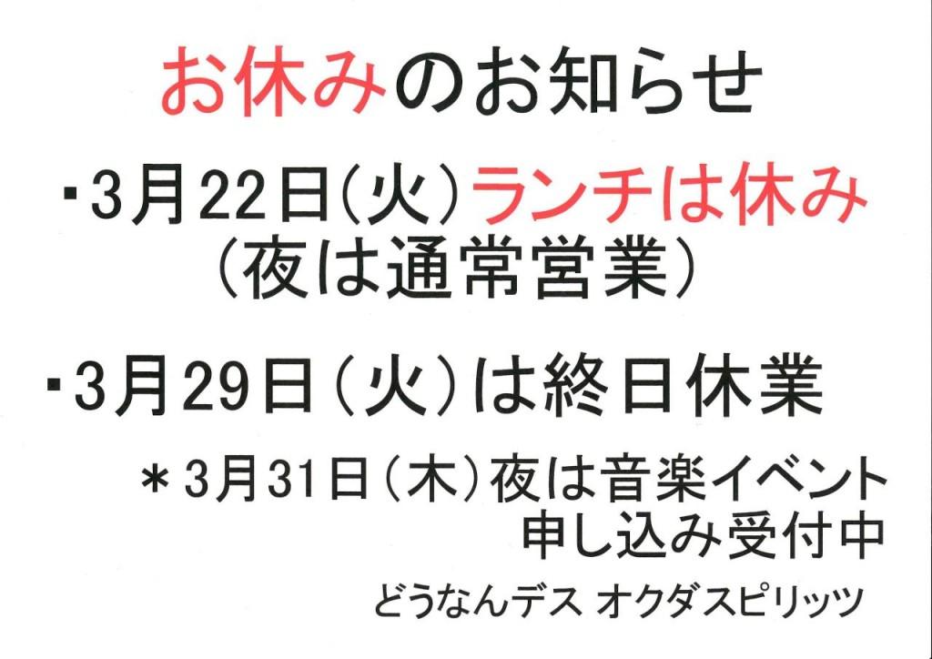 HP_20160321_restaurant01