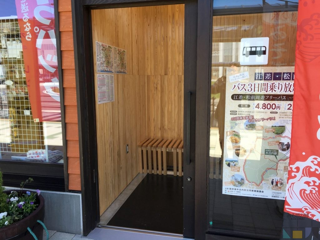 バス待合所に、松前城お花見のお役立ち情報を掲示しました