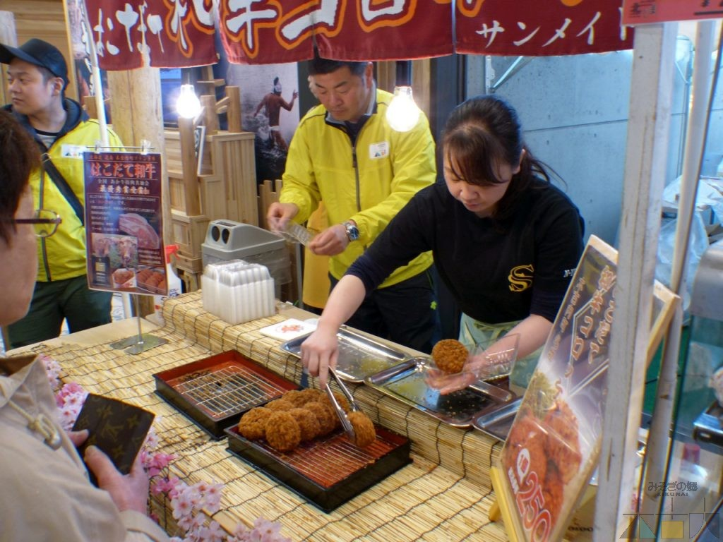 HP_20160429_event01