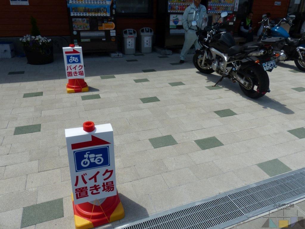 HP_20160711_bikepark03