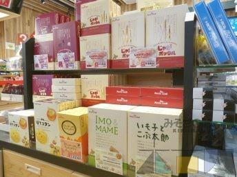 木古内の絶景ポストカード販売中!