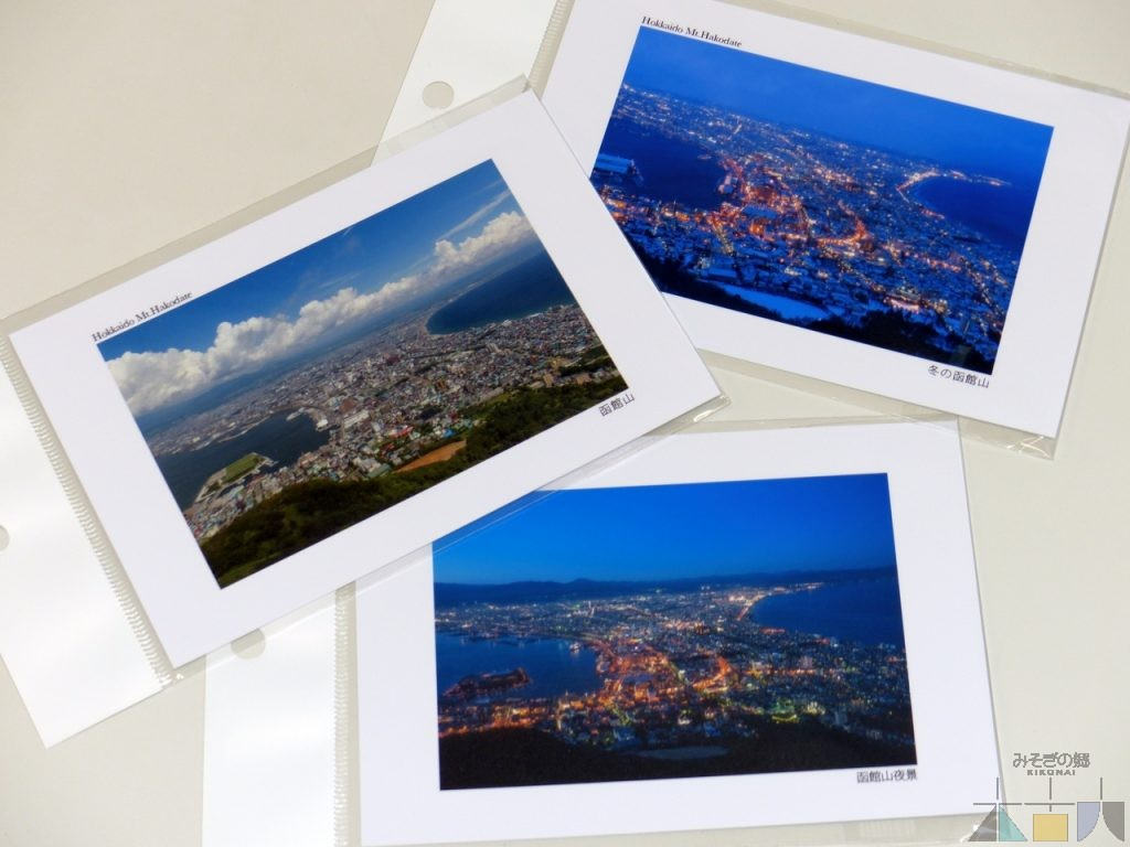 hp_20161012_postcard04