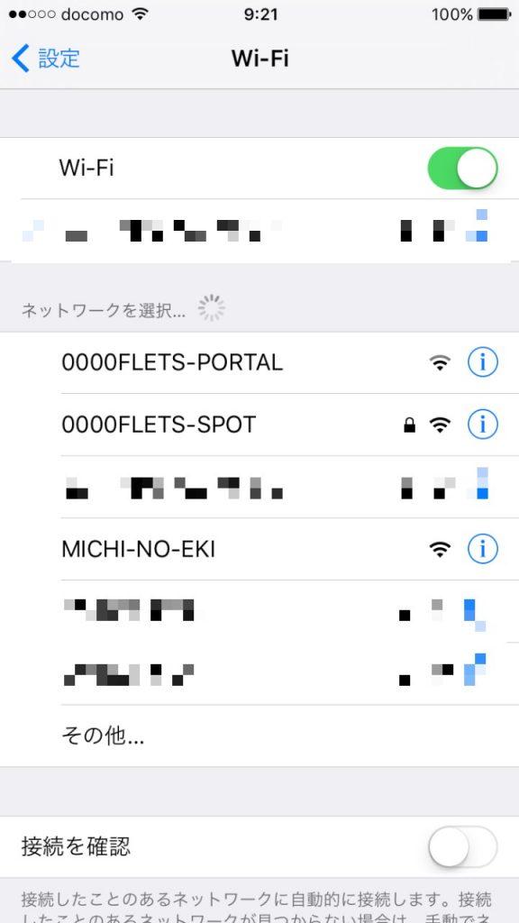 hp_20161119_wifi01