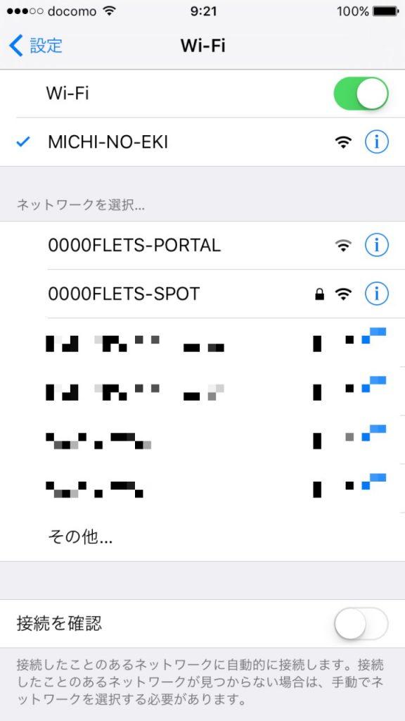 hp_20161119_wifi02