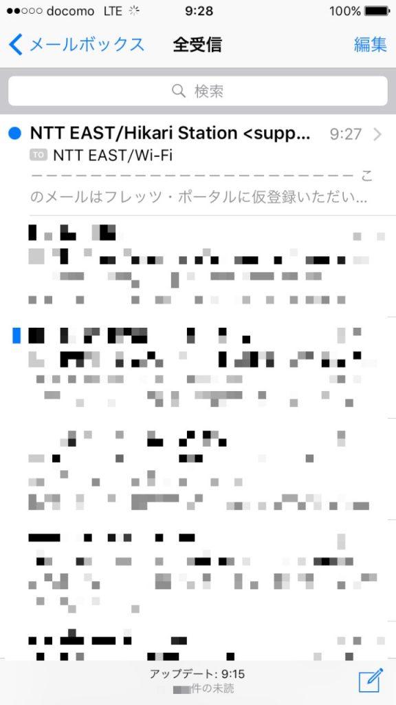 hp_20161119_wifi16