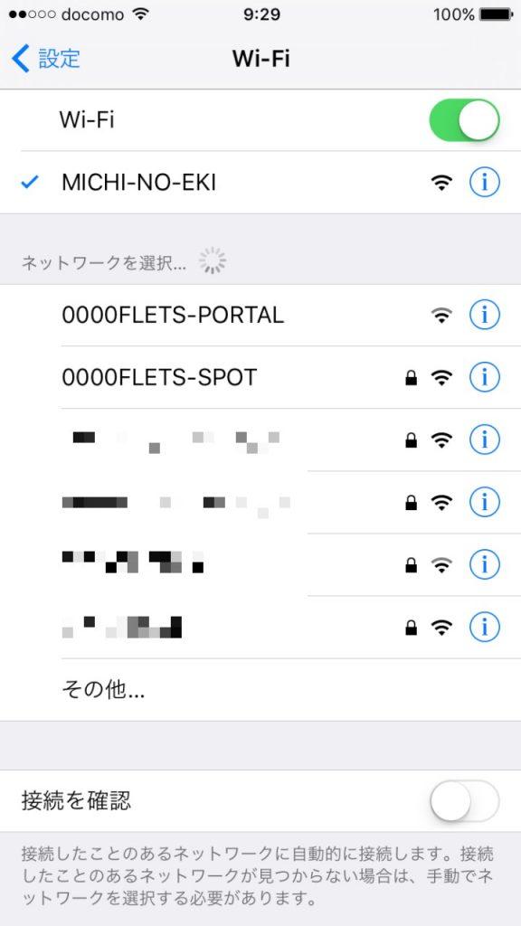 hp_20161119_wifi20