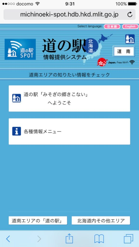 hp_20161119_wifi24
