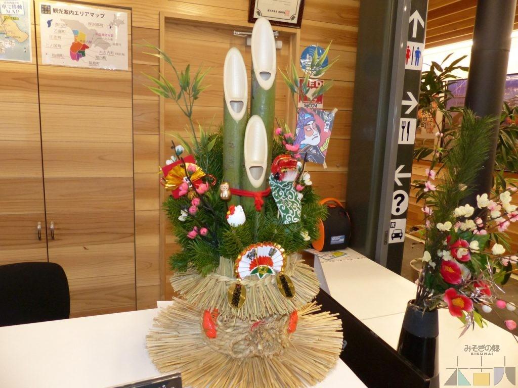 hp_20161226_kadomatsu03