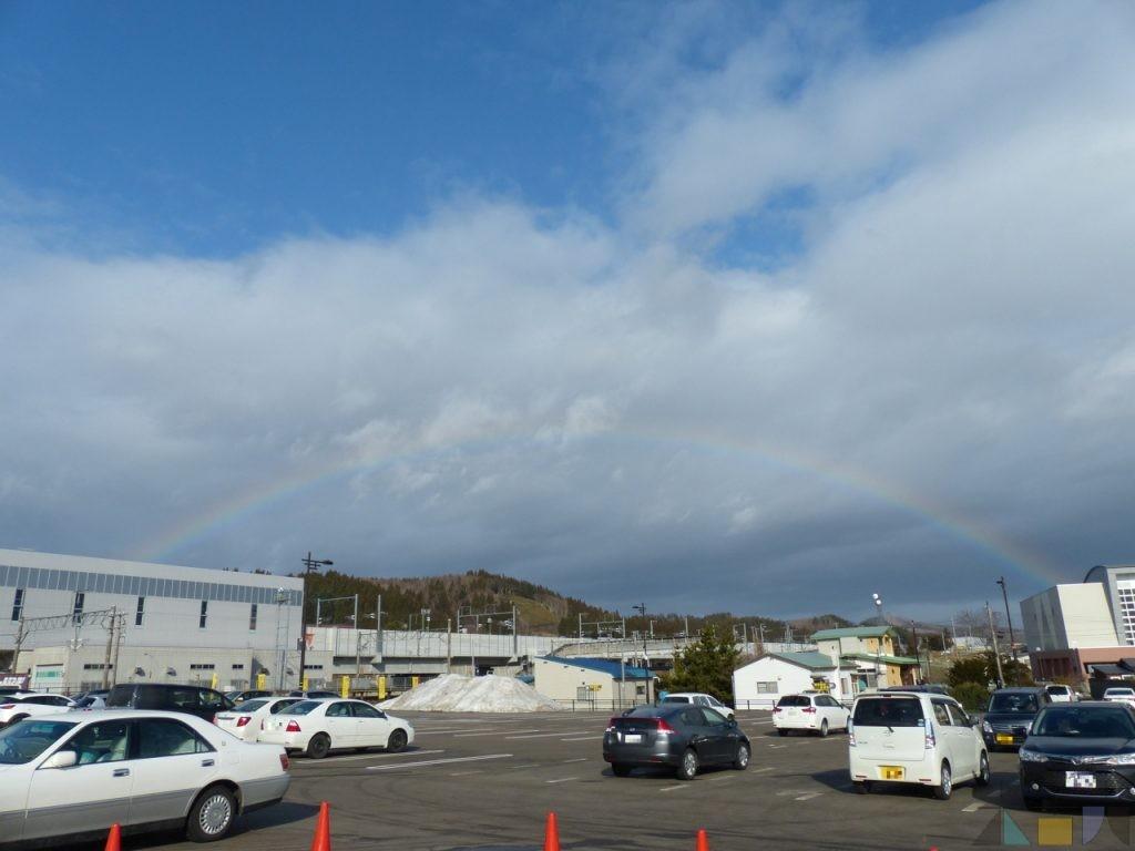 hp_20161226_rainbow01