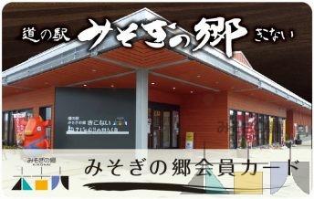 日帰りバスツアー『冬の江差号・松前号』募集中!