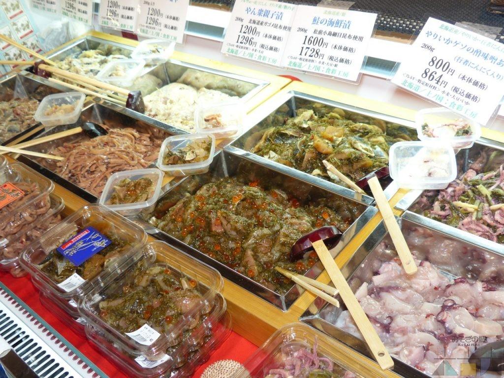 『北のハイグレード食品S 2017』に選ばれた上ノ国町の食彩工房。2/17~20量り売りやってます!