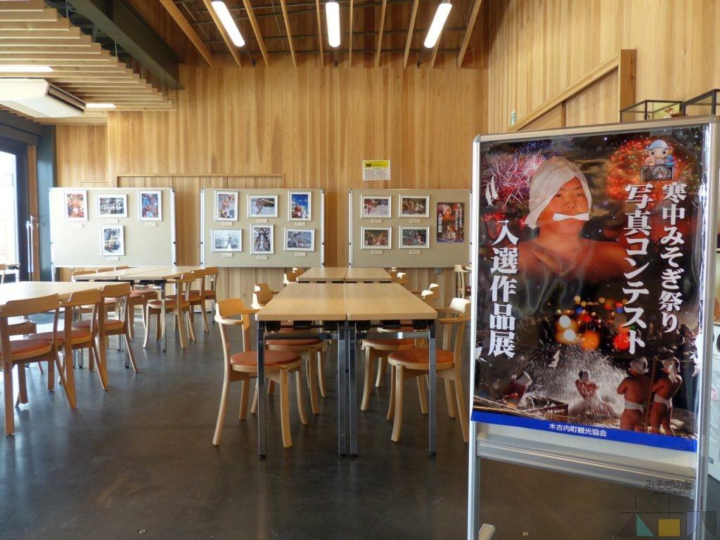 寒中みそぎ祭り写真コンテスト 受賞作を展示中!
