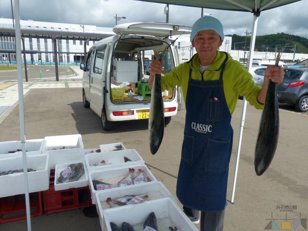 3が付く日は「魚の日」 今日は大漁!