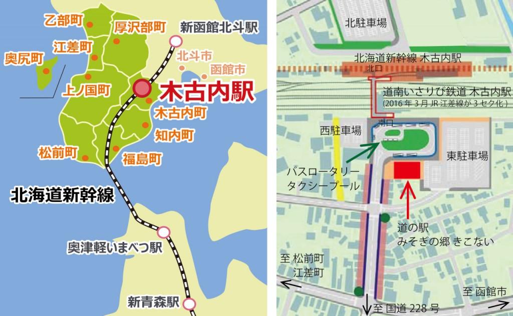観光交流センター_地図_02resize
