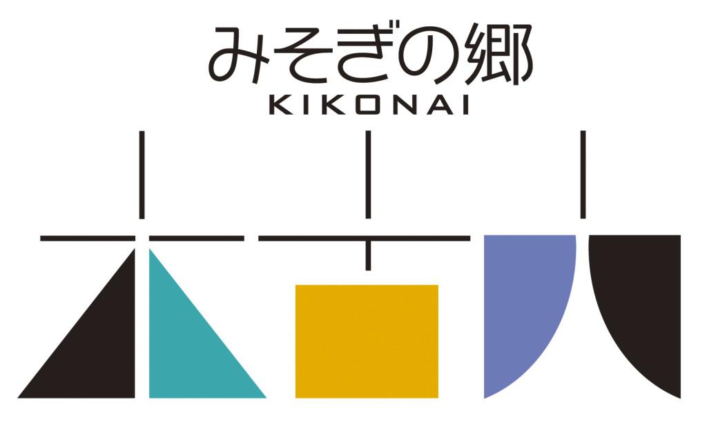 kikonai_logo_rgb