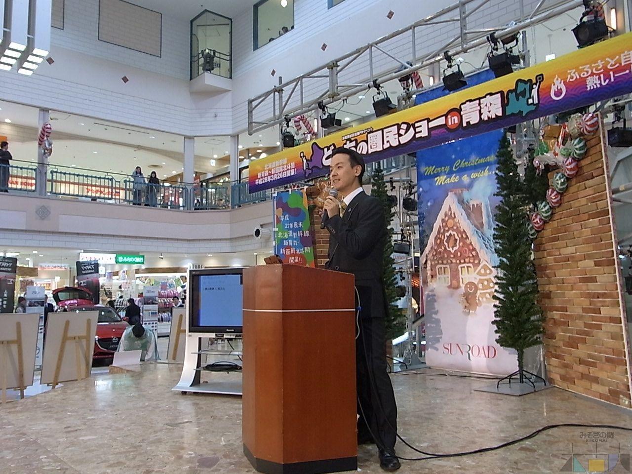 『どっちの圏民ショー in青森』で道南西部9町観光を紹介してきました