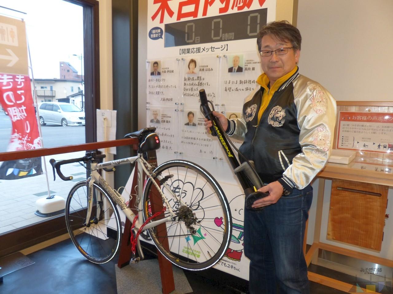 スポーツ自転車用ポンプが寄贈されました!