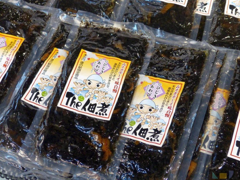 """木古内産""""ひじき""""の新商品が登場!"""