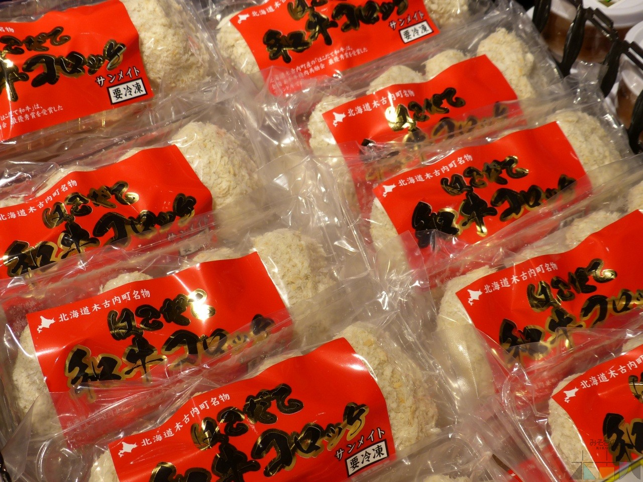 キッチンキーコの人気商品 『はこだて和牛コロッケ』をご家庭でも!