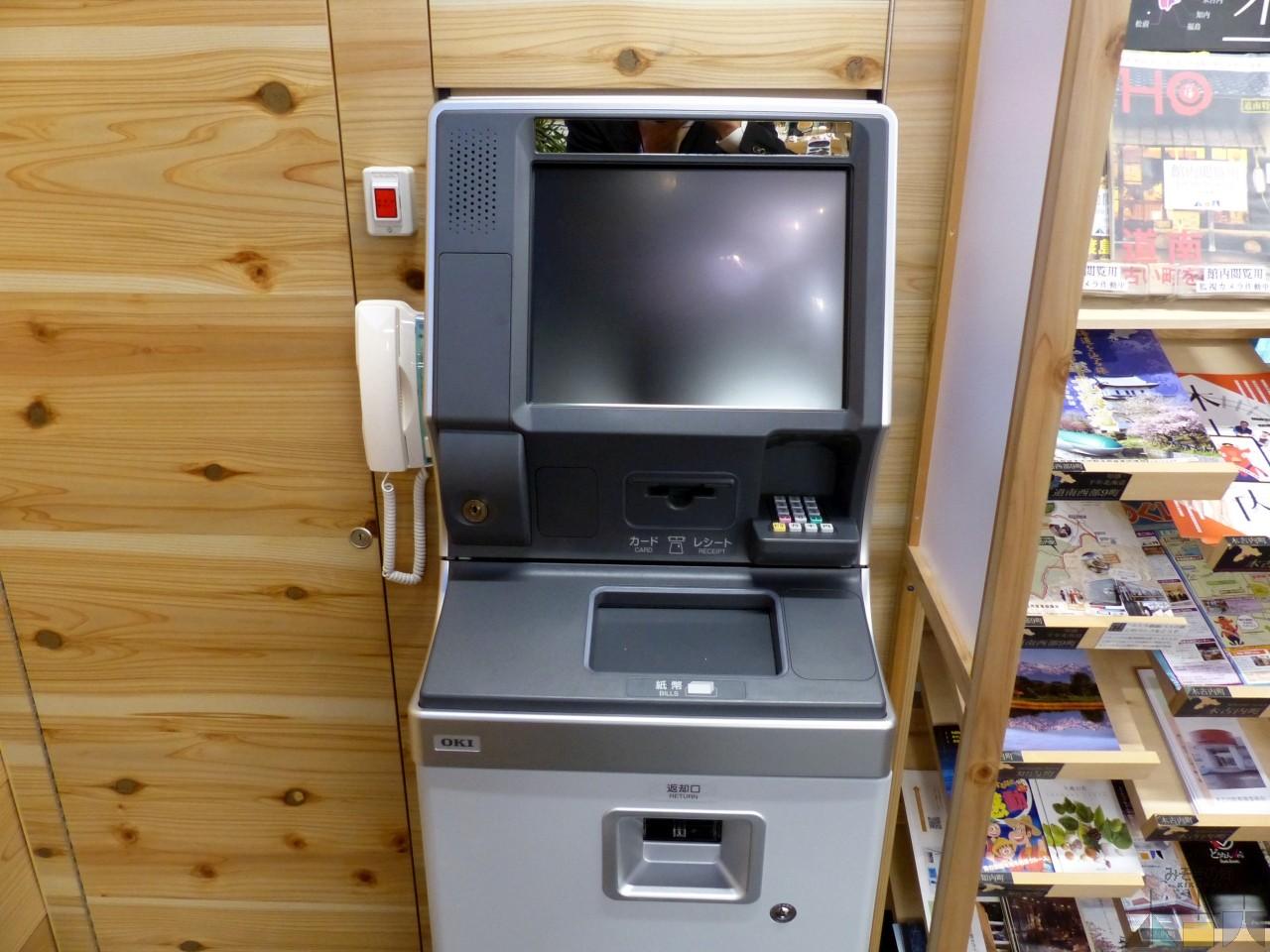 北海道銀行ATMを設置!12月5日から利用可能に