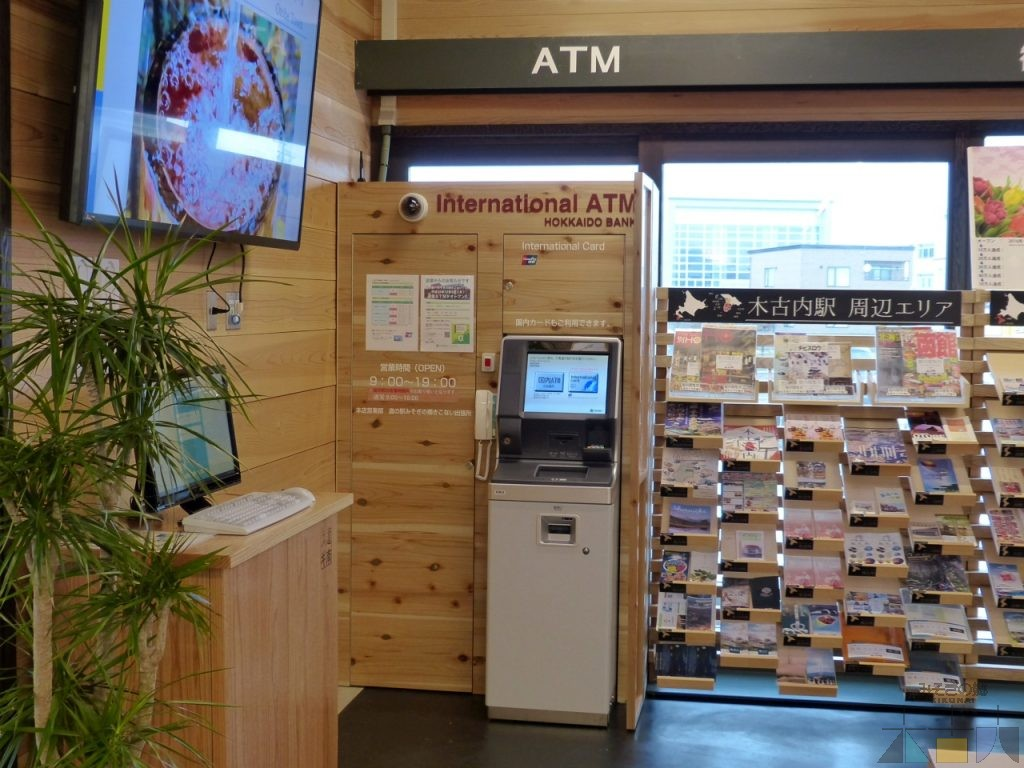 道銀ATMがオープン!ちょっと触ってみました。