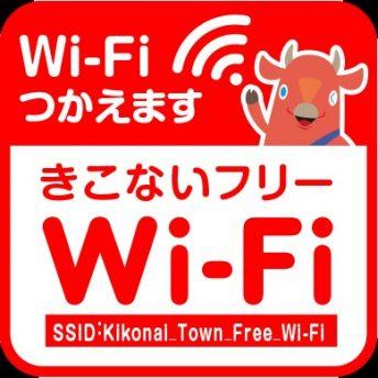 どうなんde'sが『北海道観光ランキング』誌の「北海道 観光スポット 人気予測ランキング」で1位に!