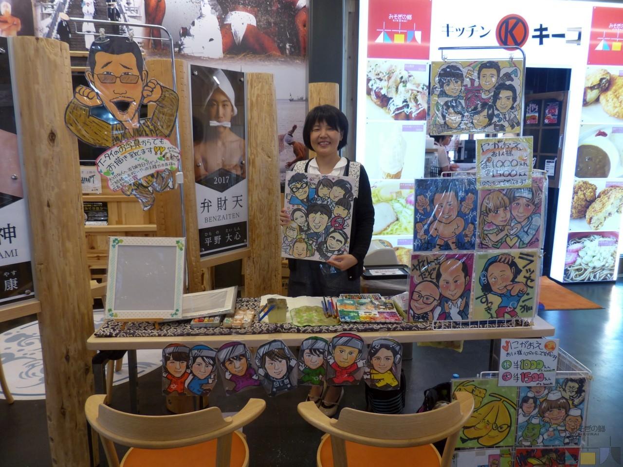 木古内町観光協会主催「まちづくり勉強会」開催!石川屋さんで