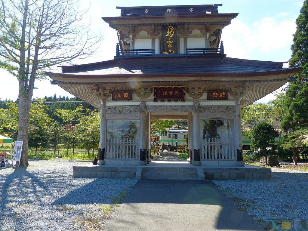7月15日(土) JRヘルシーウォーキング開催!今年も木古内を歩こう!