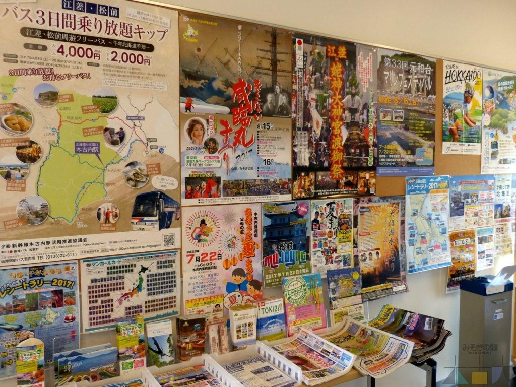 【半ば業務連絡】夏の観光ポスター 徐々に充実中!