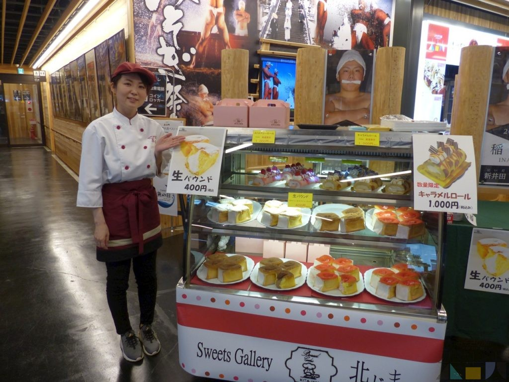 今日から3日間 キッチンキーコ1周年記念セール & スイーツギャラリー北じまの特設コーナーも