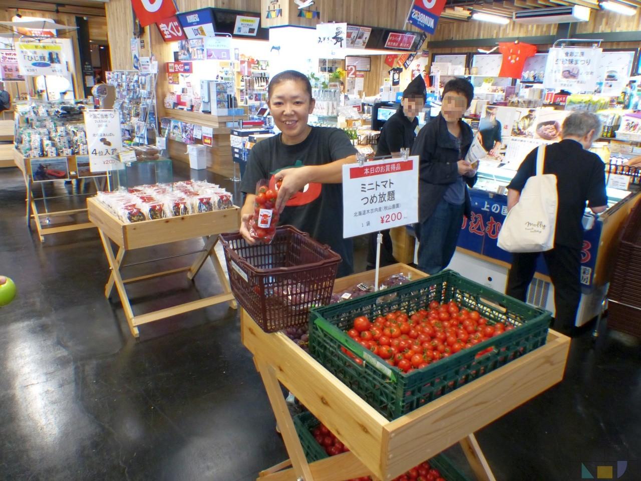 秋山農園のミニトマトつめ放題 8月5日,6日開催!