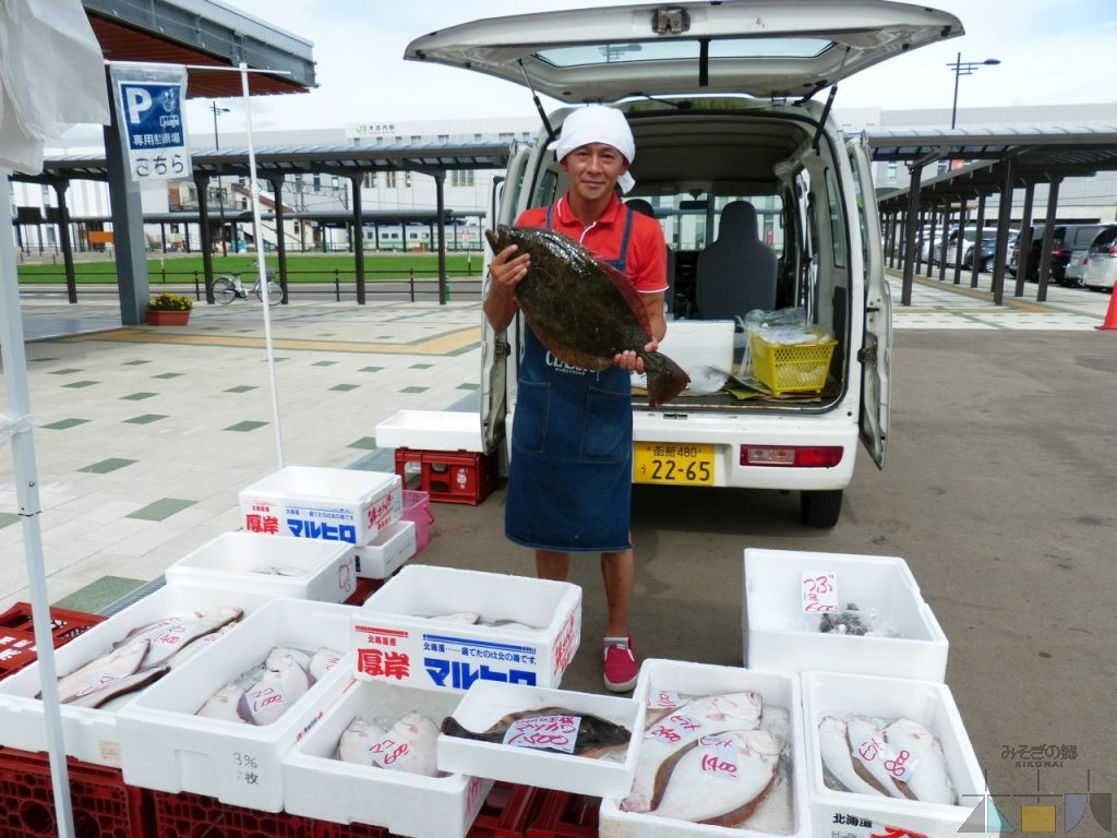 【魚の日】カレイとヒラメが大漁♪
