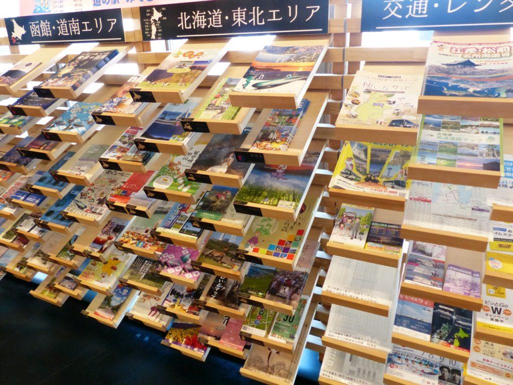 『北海道新幹線で行こう。東北の秋へ。』JR北海道プロモ&メイキング動画 放映中!
