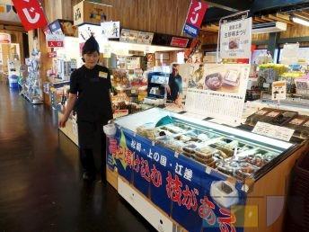 『北のハイグレード食品S 2017』選出。上ノ国町の食彩工房さん。今年の店頭量り売りは今回が最後!