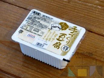 最近クチコミで人気が集まりつつあるお豆腐があるんです