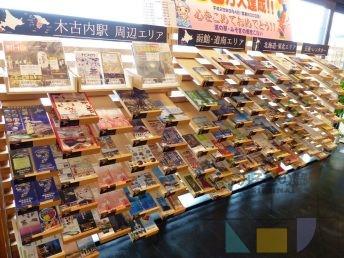 【インバウンド】観光パンフコーナーの多言語化をパワーアップ!