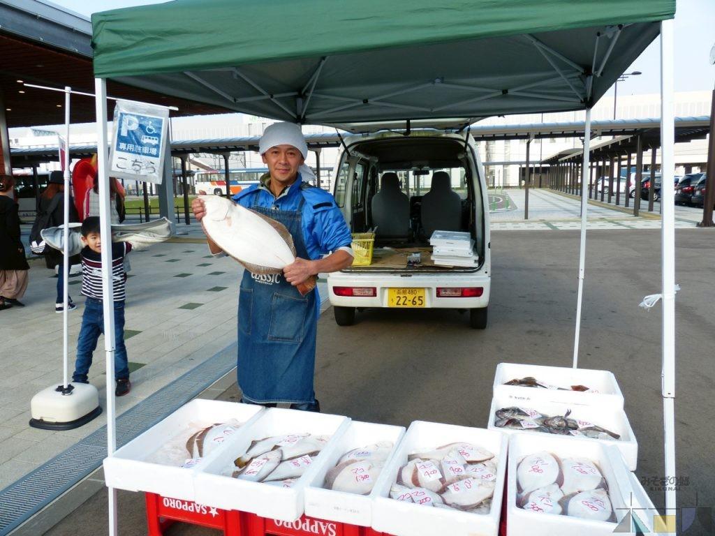 【魚の日】今日も大漁♪