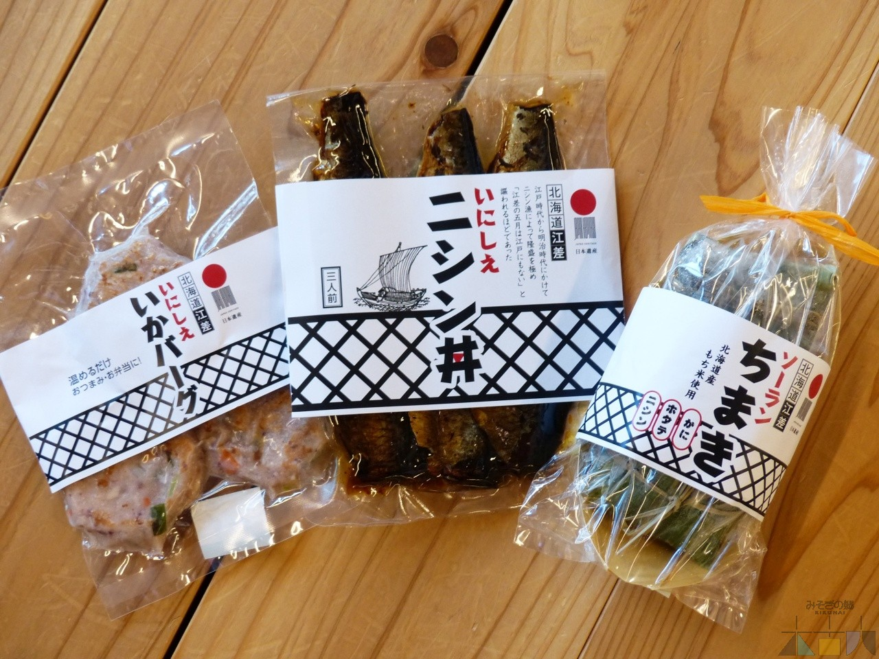 【江差町】チャイニーズレストラン美華の「いにしえニシン丼」他 入荷!