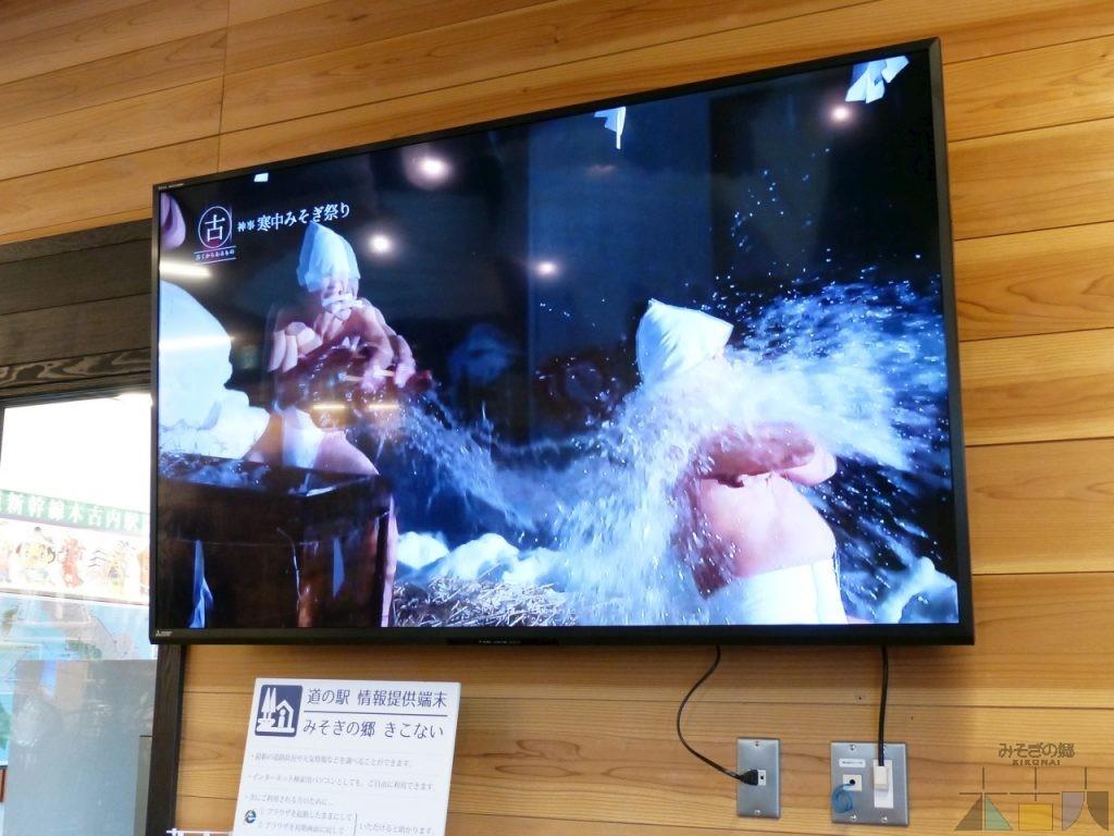 木古内町の魅力をギュッとまとめた動画を放映開始! キーコ動画も