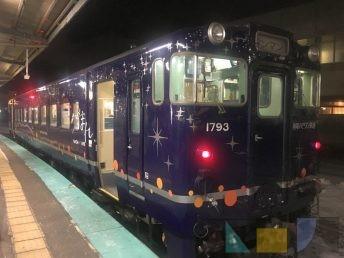 道南いさりび鉄道 夜景列車運行中♪ 夜景な綺麗な時間帯の一覧表も