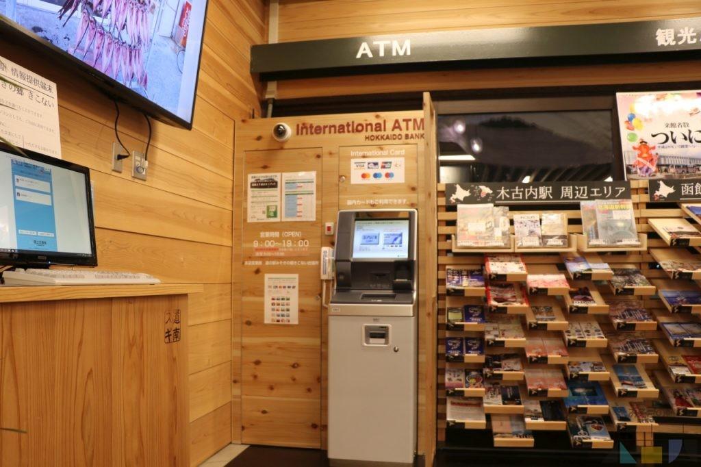 【予告】道銀ATMが12月27日からさらにパワーアップ! お振込みとキャッシングが可能に!