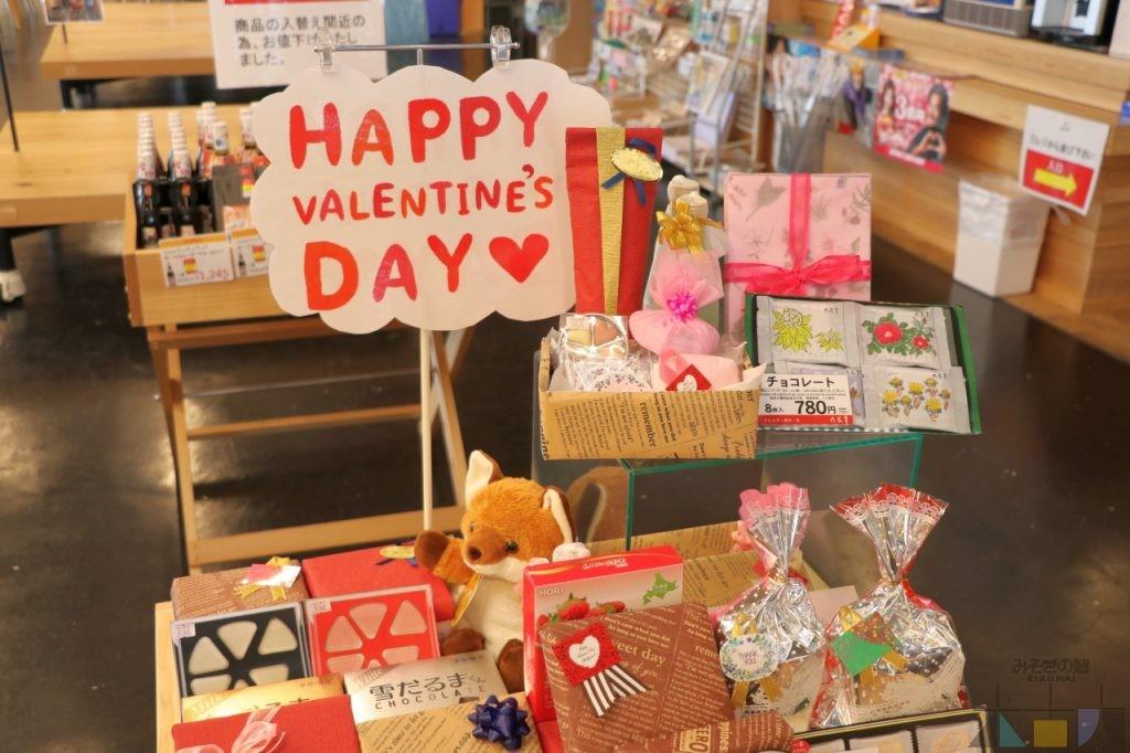 オシャレなラッピングのバレンタインコーナー登場!