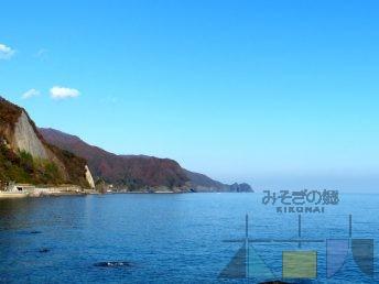 【福島町】岩部クルーズのプロモビデオを放映中