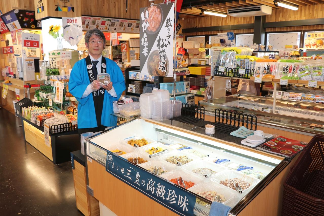 【初出店】三豊の海鮮珍味量り売り 6/4まで