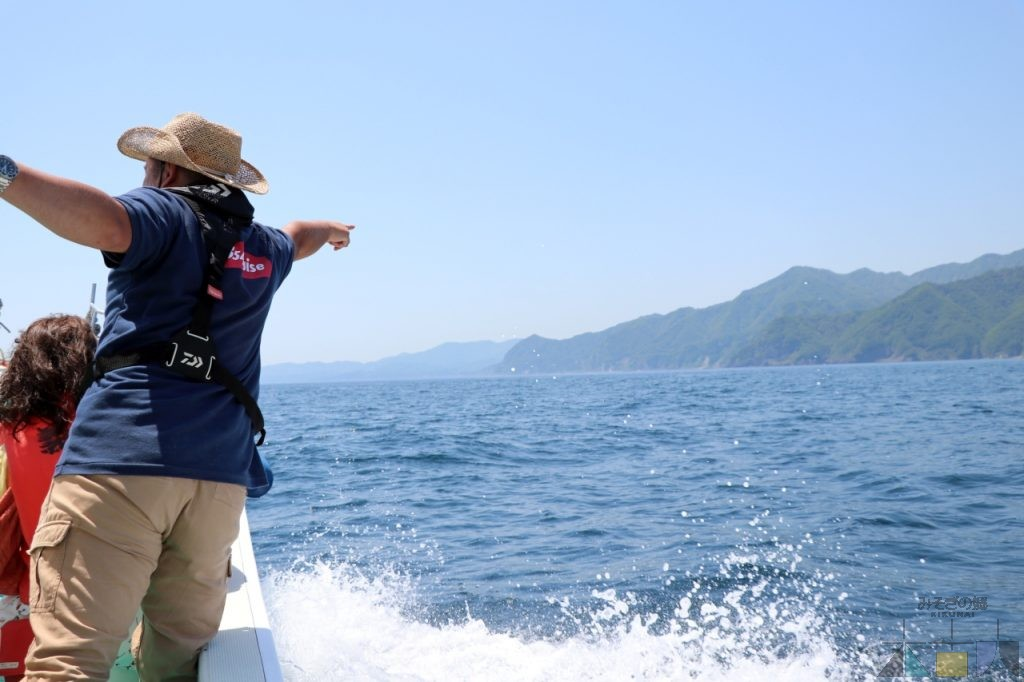 【観光コンシェルジュリポート】矢越クルーズで「青の洞窟」と「イルカ」!