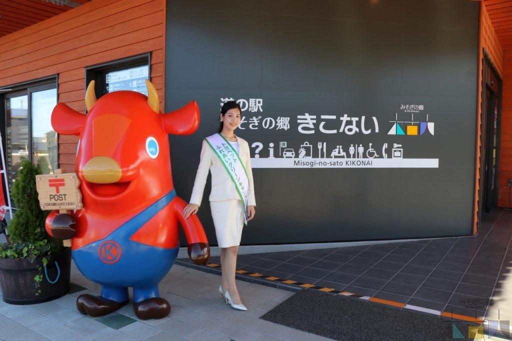 【トヨペットふれあいグリーンキャンペーン】準ミス・インターナショナル日本代表の藤田さんがお立ち寄り♪