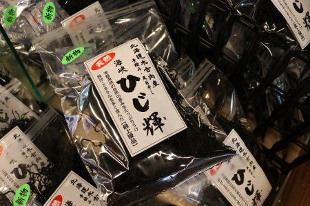 【入荷情報】木古内産「ひじ輝」が入荷しました!